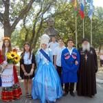 13-го сентября – день образования Краснодарского края.