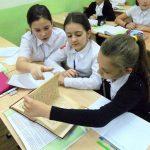 14 марта – День православной книги.