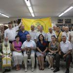 Семинар – совещание в Геленджике