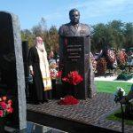 Годовщина со дня смерти генерала Алексея Шишкова.