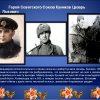 75-й годовщине героического десанта посвящается.