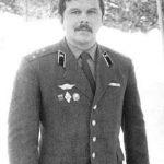 Памяти товарища.